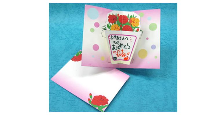花たばのメッセージカード