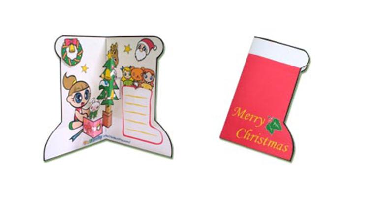 クリスマスカード – ブーツ
