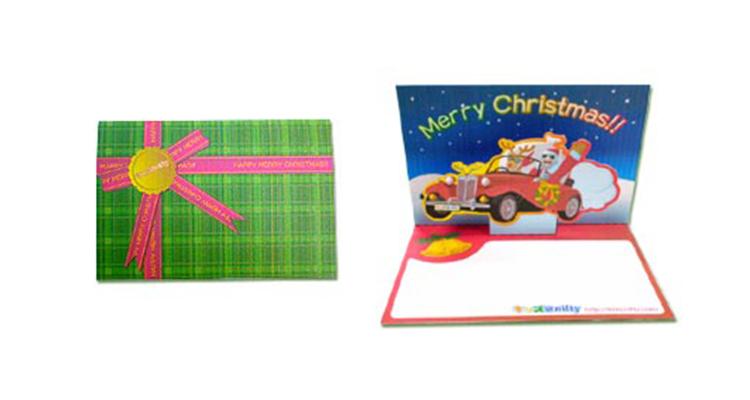 クリスマスカード – チェック