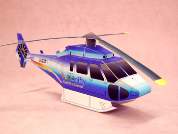 Papercraft imprimible y recortable de un helicóptero de juguete. Manualidades a Raudales.